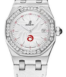Audemars Piguet Royal Oak Alinghi  67611ST