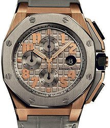 Audemars Piguet Royal Oak Offshore  Lebron James