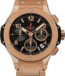 Hublot Big Bang 44 MM Red Gold